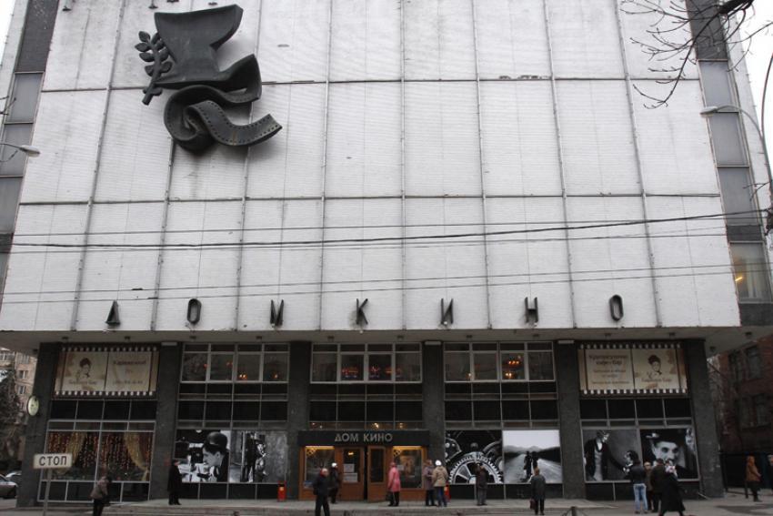 Кинофестиваль «СТАЛКЕР» в Москве