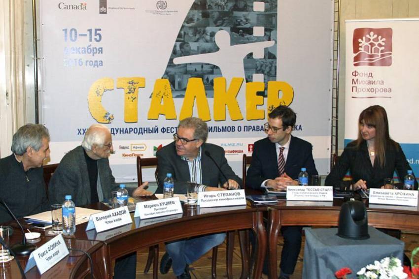 Пресс-конференция «СТАЛКЕР» в Москве