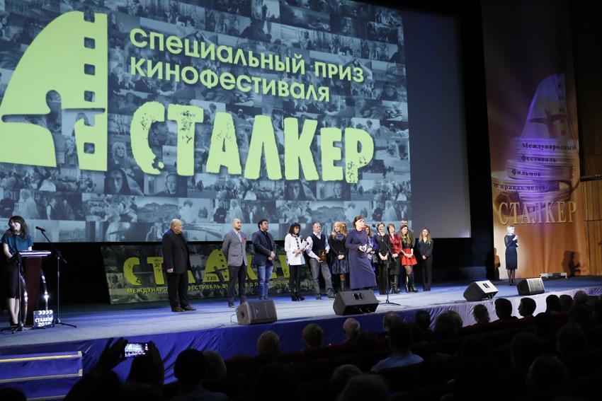 В Москве открылся кинофестиваль «СТАЛКЕР»