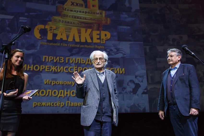 Официальные итоги XХIII кинофестиваля «СТАЛКЕР»