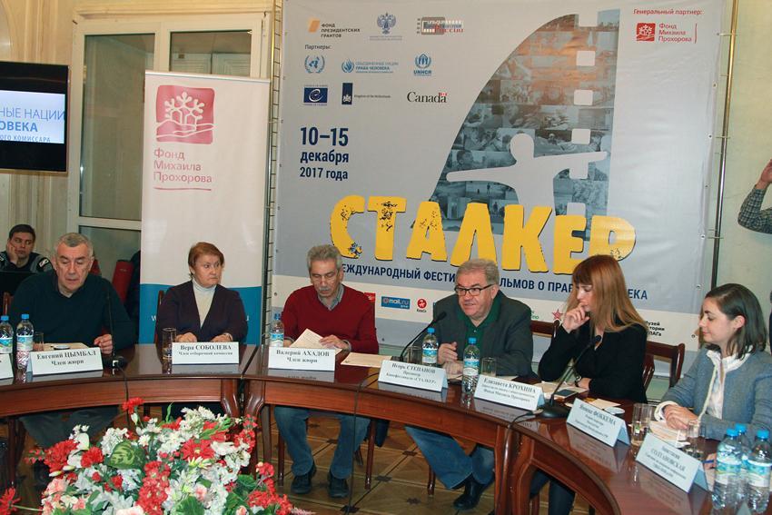 Пресс-конференция кинофестиваля «СТАЛКЕР»