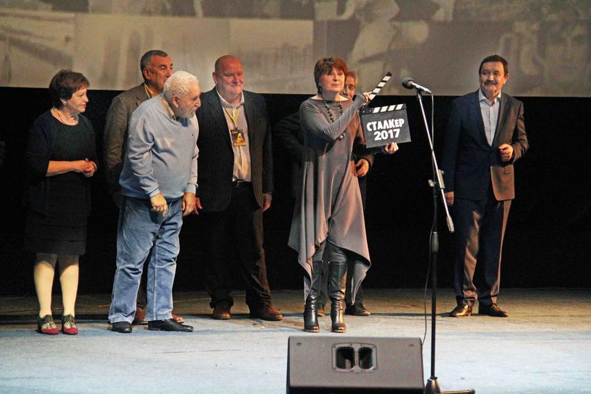 Церемония открытия кинофестиваля «СТАЛКЕР»