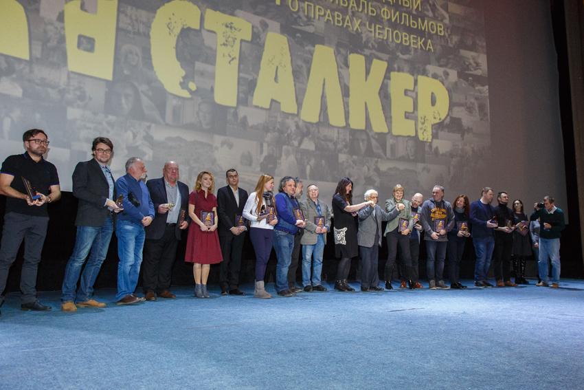 Церемония награждения победителей кинофестиваля «СТАЛКЕР»